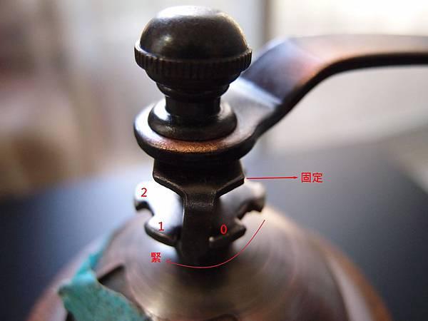 郵筒型手搖磨豆機