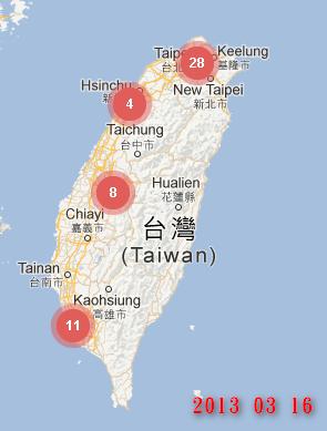 fc2 wifi taiwan