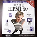 深入淺出HTML&CSS-封面
