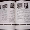 深入淺出HTML&CSS-HTML歷史
