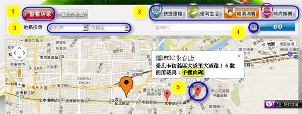 電子發票觀光地圖map1