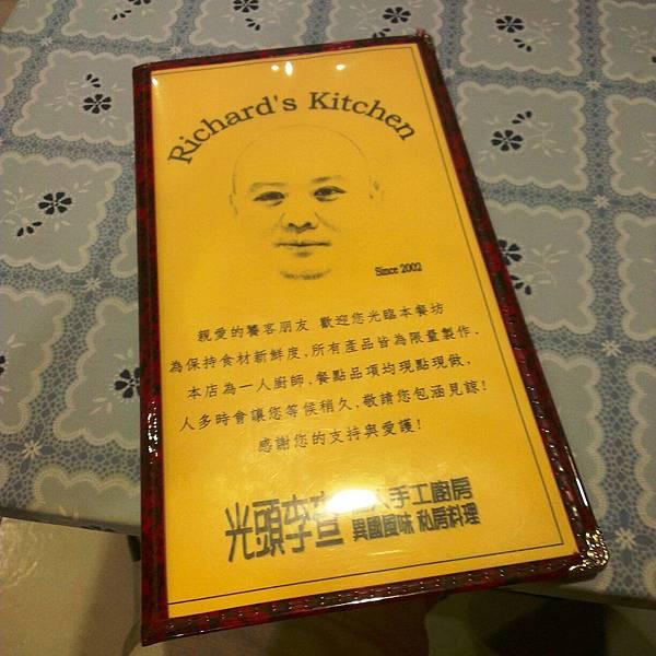 光頭李查 Richard's Kitchen 菜單