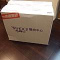 奇摩購物 快速到貨 Panasonic國際牌4公升真空斷熱熱水瓶 NC-SU403P