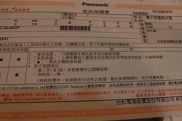 延長保固 Panasonic國際牌4公升真空斷熱熱水瓶 NC-SU403P