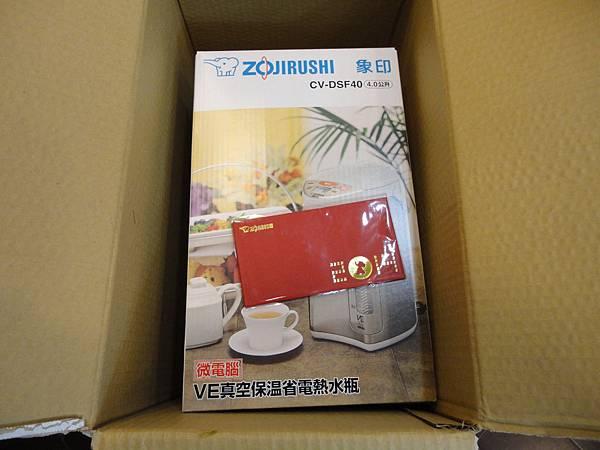 象印熱水瓶CV-DSF40 外盒子 紅包贈品