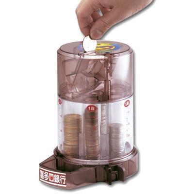 喜多圓錢幣收納盒