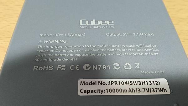 Cubee 10000mAh 行動電源 Apple官方MFi認證 -白