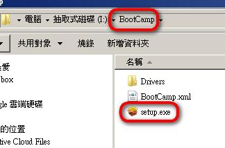 bootcamp setup驅動程式 macbook pro