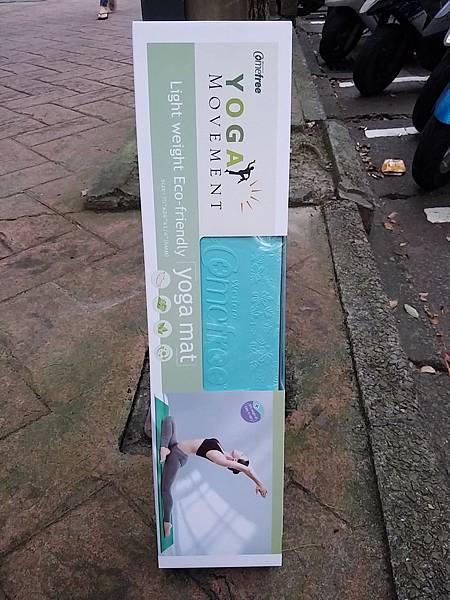 【休粉開箱】Comefree 羽量級TPE EVA摺疊瑜珈墊【一休團購】