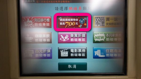 中信ATM獨家淘寶網紅包淘寶100元紅包序號