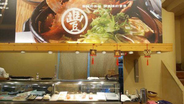 壽司台 景美美食初二十六火鍋店