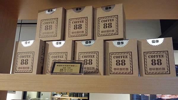 咖啡88 Peace%26;Love 新店大坪林咖啡