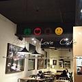符號 Peace&Love 新店大坪林咖啡