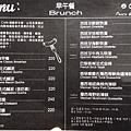 早午餐 menu 菜單 Peace&Love 新店大坪林咖啡