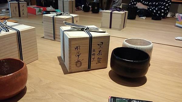 樂燒茶碗 昭樂窯