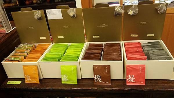 廣方圓茗茶 茶包