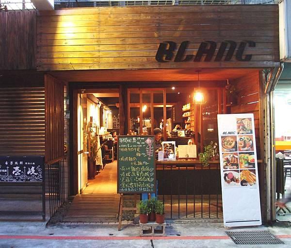 Blanc信義區美食下午茶