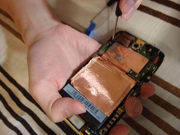 HTC ONE X 自己換電池