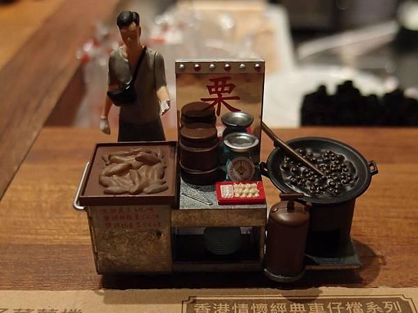 玩偶3 台北市府美式餐廳:小維加斯.JPG