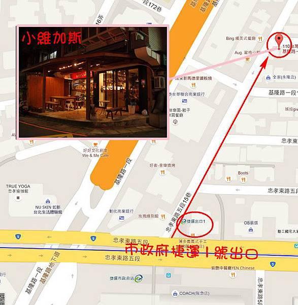 台北市府美式餐廳:小維加斯小維加斯 地圖 市政府捷運站1號出口