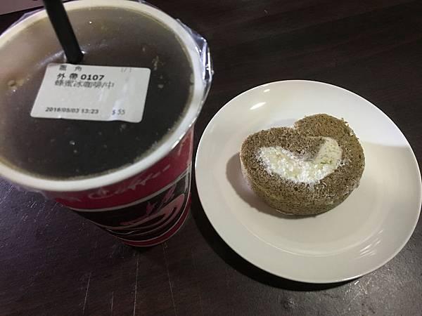 蜂蜜冰咖啡&伯爵紅茶卷