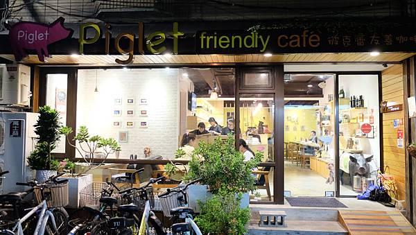 店門 彼克蕾友善咖啡館 Piglet friendly cafe