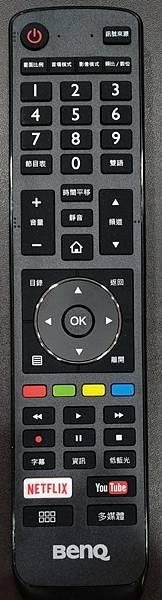 BenQ 55sw700 遙控器