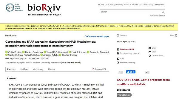 Coronavirus and PARP expression dysregulate the NAD Metabolome: a potentially actionable component of innate immunity