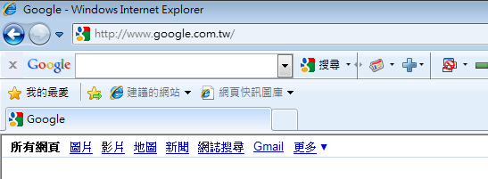 win7 IE 功能選單 檔案總管 功能選單