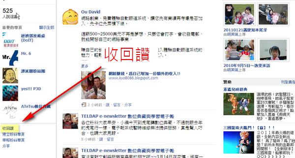 facebook3.png