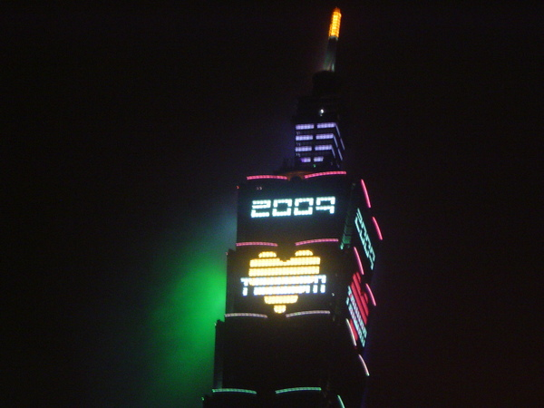 2008跨年煙火