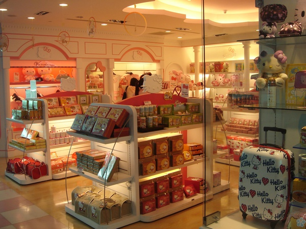 Hello Kitty Gift Center.JPG