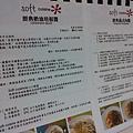 烹飪教學月曆.JPG