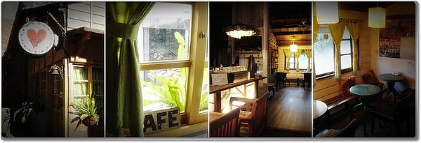 真心咖啡屋