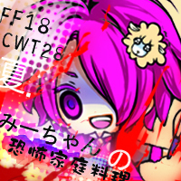 cwt28ff18拷貝.jpg