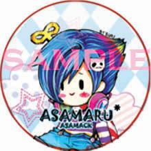 ASAMARU-220.jpg