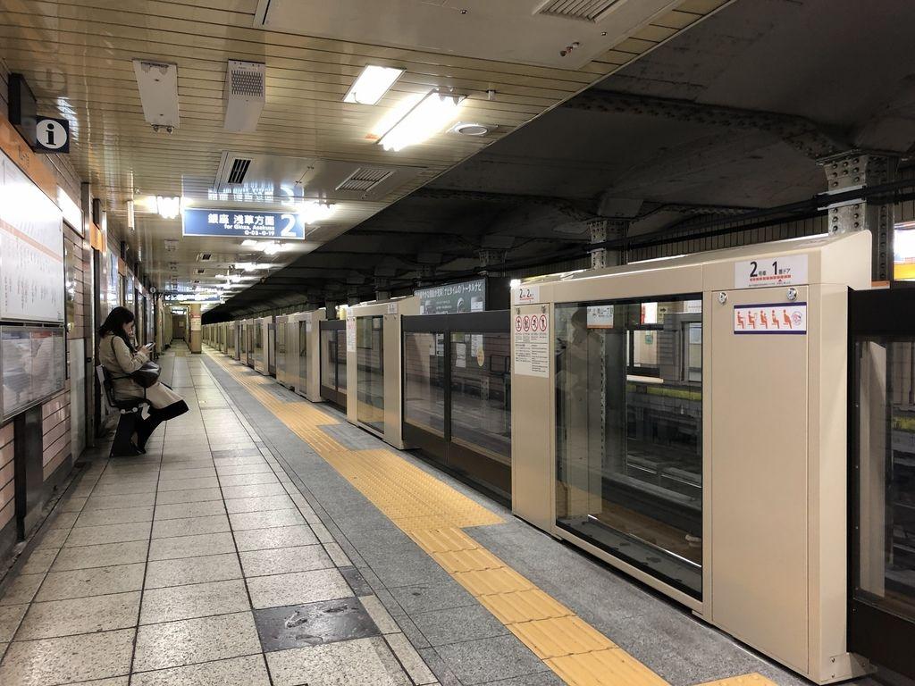 東京自由行 (46).jpg