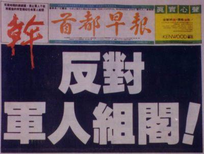 matsu-b92e2897eeb0b9ceee27bd7b7ccf026a.jpg