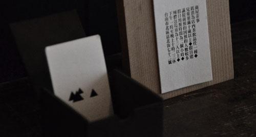 wei05