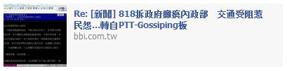 gossiping02