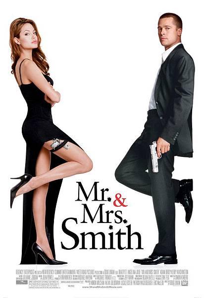 MrMrsSmith