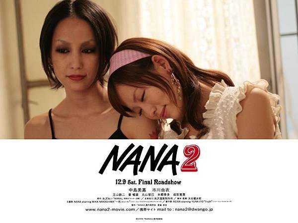 nana 22