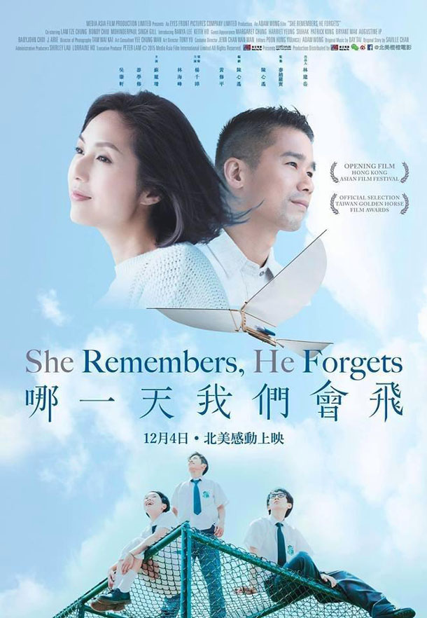 she-remembers,-he-forgets-(2015)-large-picture.jpg