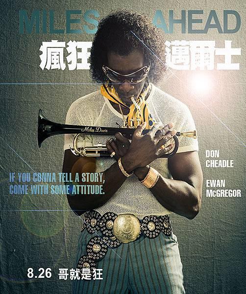 Mile-Ahead-Film-Miles-Osaka-Poster-6-30-14-1221-2_lowres.jpg