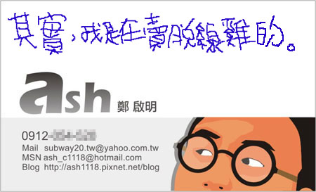 ashNC2.jpg