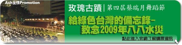 banner1106.jpg
