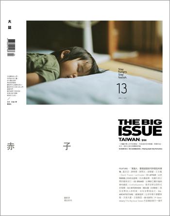 tbi-cover-13-350.jpg