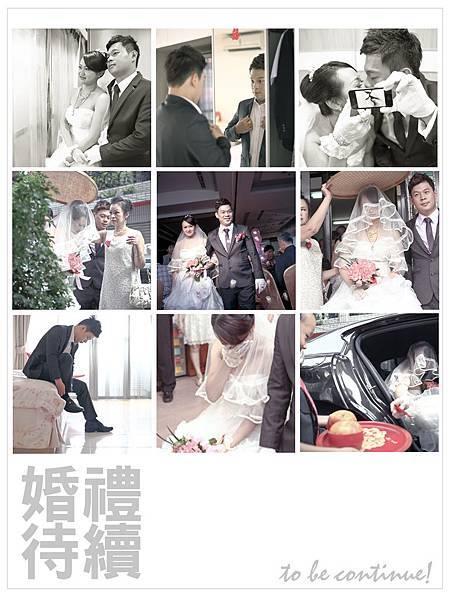 ★婚禮記錄★伯源&欣玲婚禮預告