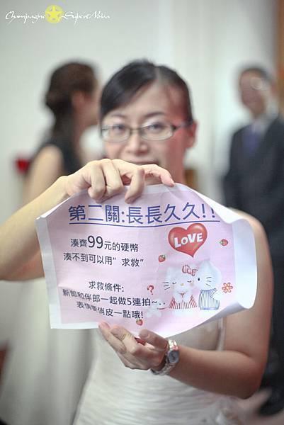 伯源&欣玲婚禮記錄000035