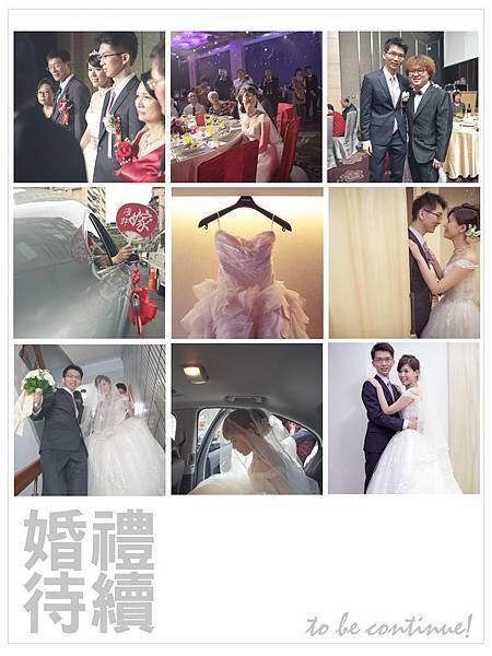 ★婚禮記錄★鶴中&韻文婚禮預告
